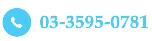 スクリーンショット 2020-01-22 14.05.56